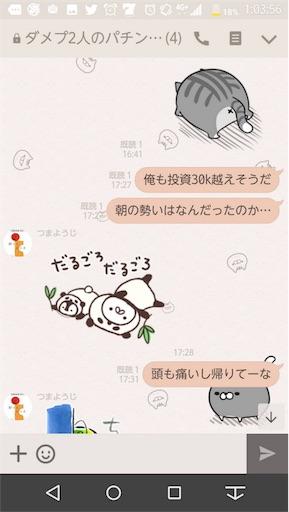 f:id:tumamimi:20171103130611j:image