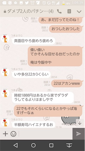 f:id:tumamimi:20171103130628j:image
