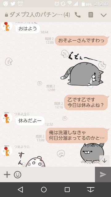 f:id:tumamimi:20171104033040j:plain