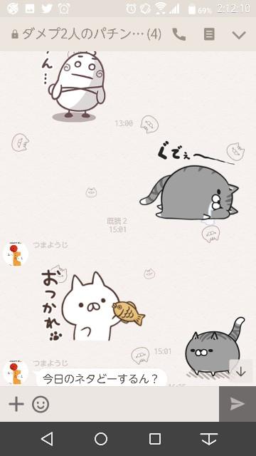 f:id:tumamimi:20171104033045j:plain