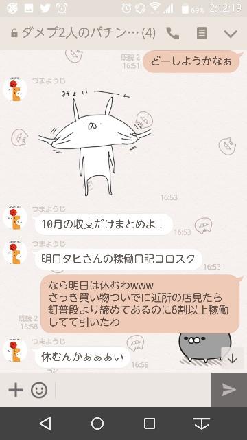 f:id:tumamimi:20171104033049j:plain