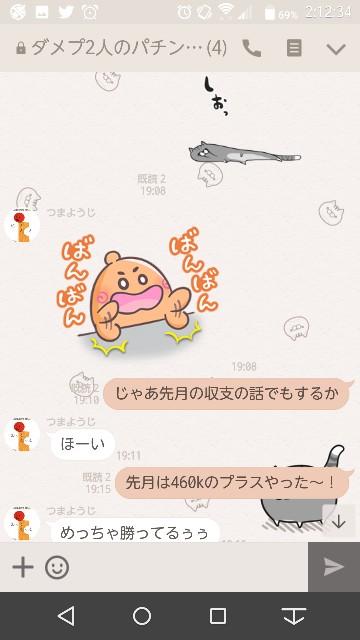f:id:tumamimi:20171104033058j:plain