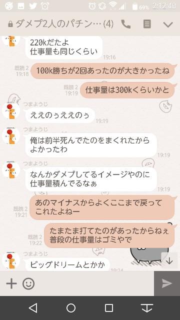 f:id:tumamimi:20171104033102j:plain