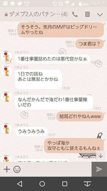 f:id:tumamimi:20171104033106j:plain