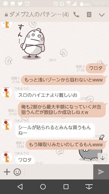 f:id:tumamimi:20171104033111j:plain