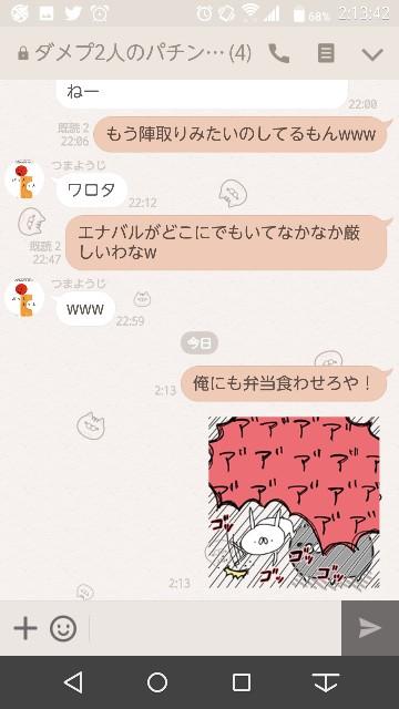 f:id:tumamimi:20171104033114j:plain