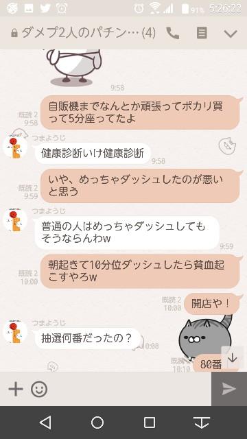 f:id:tumamimi:20171108052816j:plain