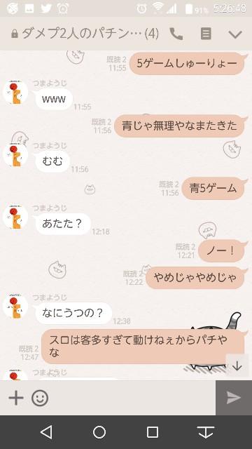 f:id:tumamimi:20171108052832j:plain
