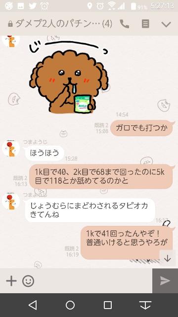 f:id:tumamimi:20171108052847j:plain