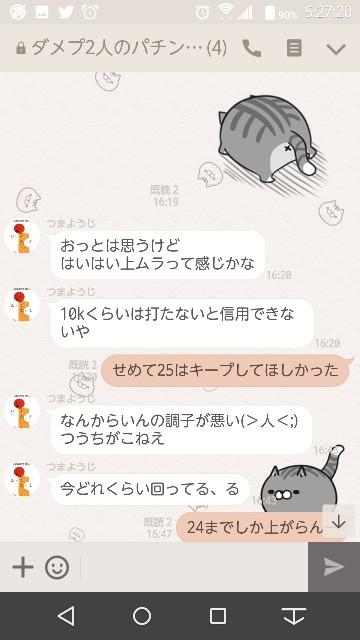 f:id:tumamimi:20171108052856j:plain