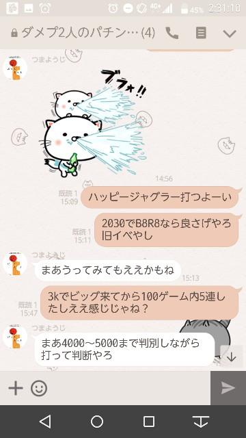 f:id:tumamimi:20171110023943j:plain