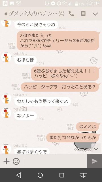 f:id:tumamimi:20171110023949j:plain