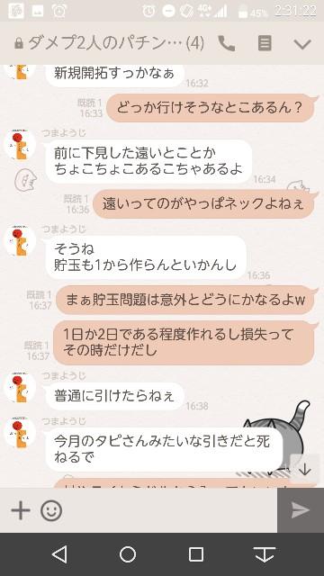 f:id:tumamimi:20171110023954j:plain