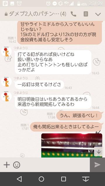 f:id:tumamimi:20171110023959j:plain