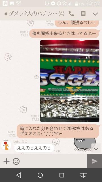 f:id:tumamimi:20171110024018j:plain
