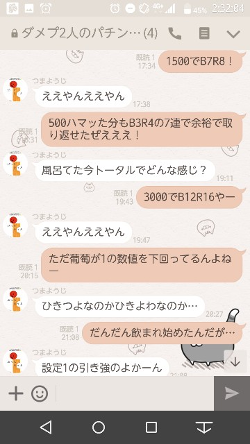 f:id:tumamimi:20171110024022j:plain