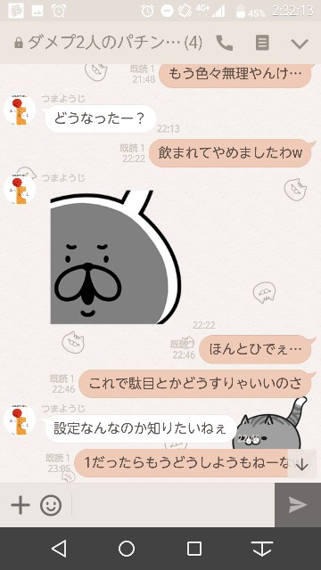f:id:tumamimi:20171110024031j:plain