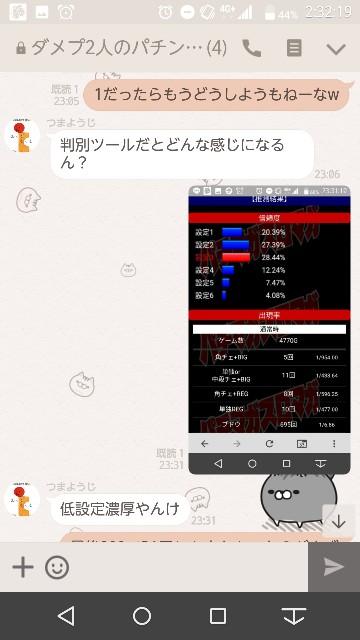 f:id:tumamimi:20171110024035j:plain
