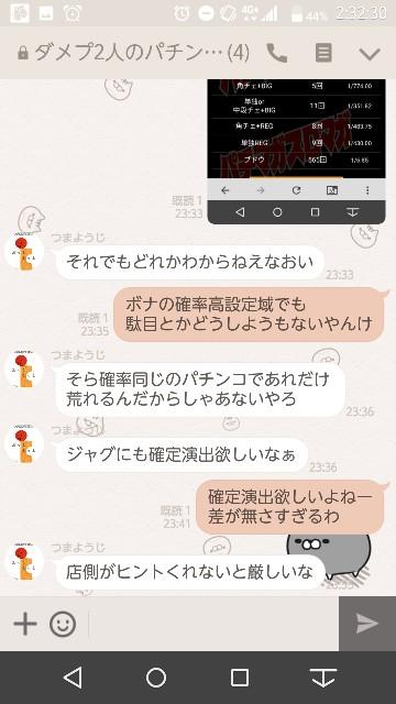 f:id:tumamimi:20171110024043j:plain