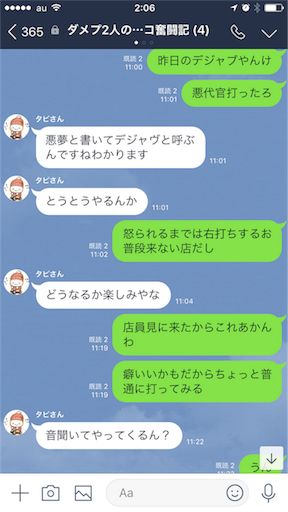 f:id:tumamimi:20171111020851p:image