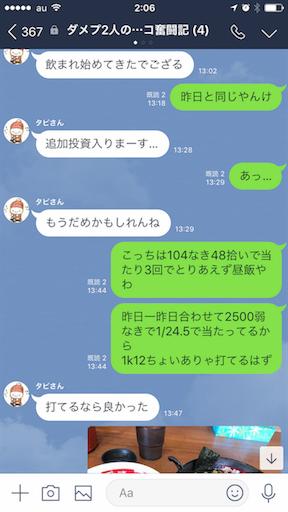 f:id:tumamimi:20171111021002p:image