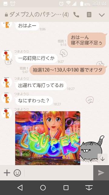 f:id:tumamimi:20171112033544j:plain