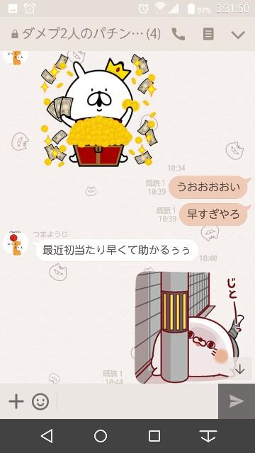 f:id:tumamimi:20171112033553j:plain