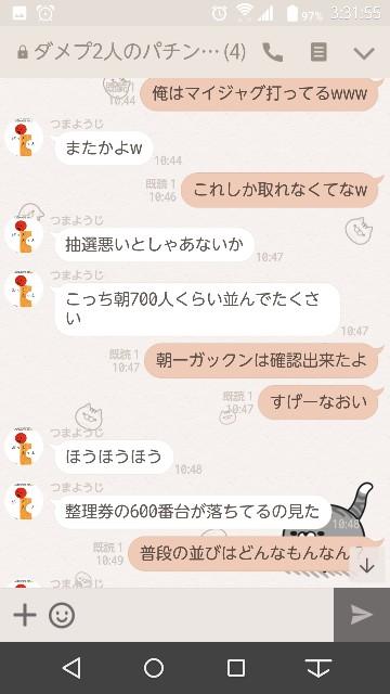 f:id:tumamimi:20171112033559j:plain