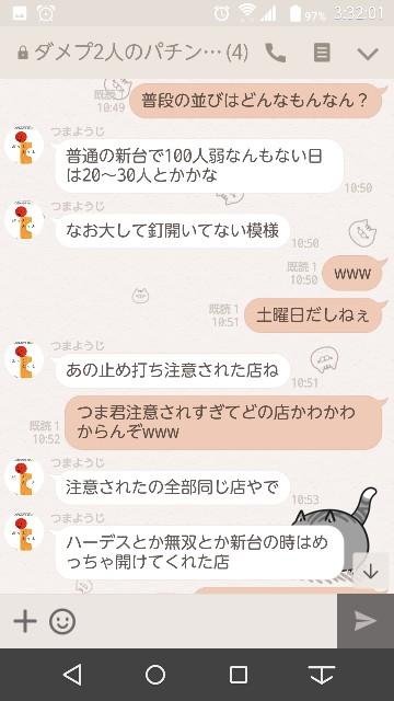 f:id:tumamimi:20171112033605j:plain