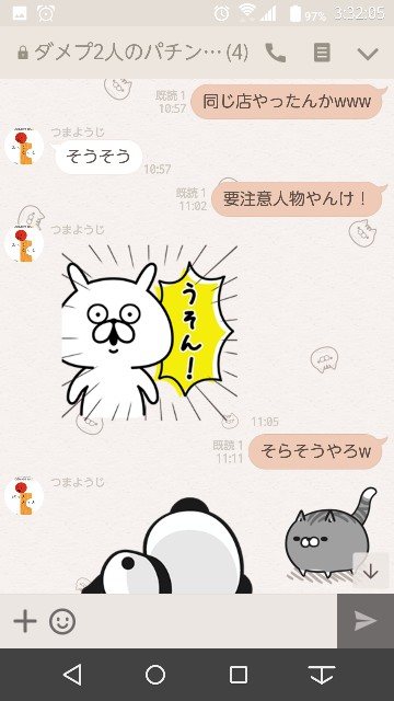 f:id:tumamimi:20171112033610j:plain