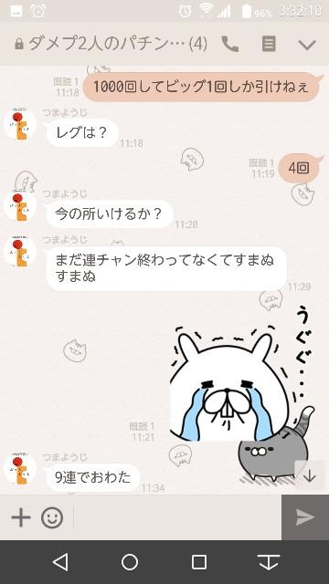 f:id:tumamimi:20171112033613j:plain
