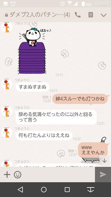f:id:tumamimi:20171112033622j:plain