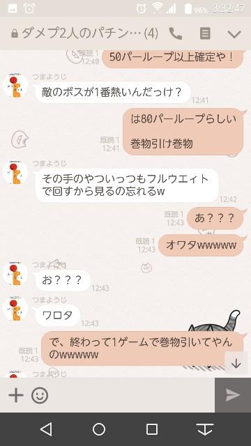 f:id:tumamimi:20171112033633j:plain
