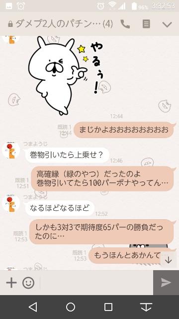 f:id:tumamimi:20171112033639j:plain
