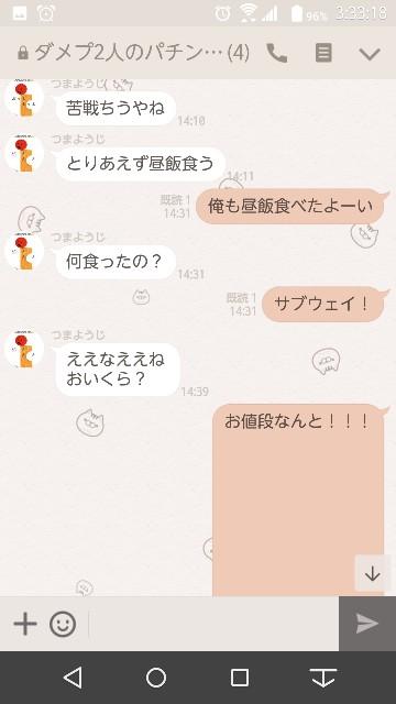 f:id:tumamimi:20171112033650j:plain