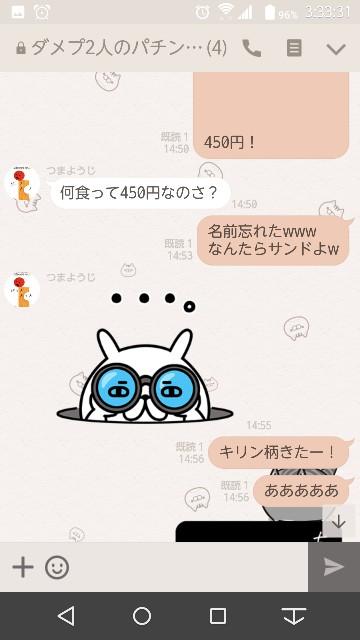 f:id:tumamimi:20171112033654j:plain