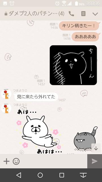 f:id:tumamimi:20171112033658j:plain