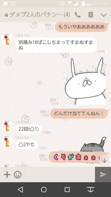 f:id:tumamimi:20171112033701j:plain