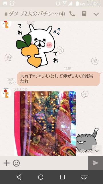 f:id:tumamimi:20171112033705j:plain