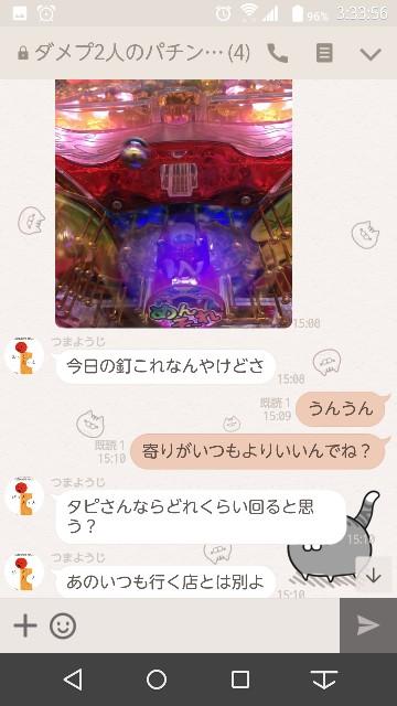 f:id:tumamimi:20171112033707j:plain