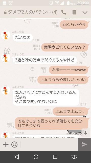 f:id:tumamimi:20171112033711j:plain