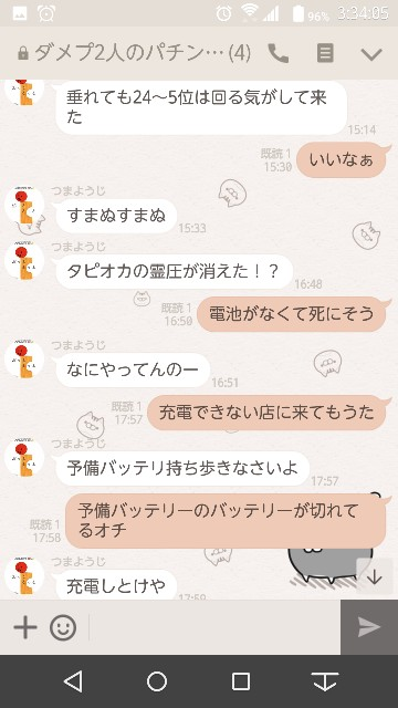 f:id:tumamimi:20171112033715j:plain