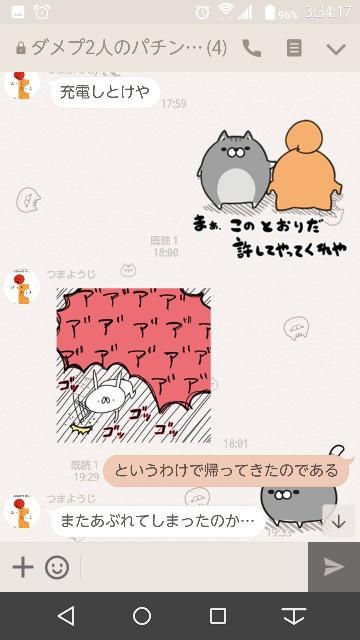 f:id:tumamimi:20171112033717j:plain