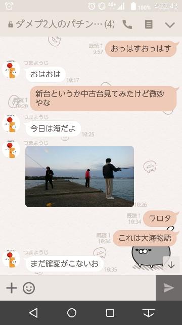 f:id:tumamimi:20171114043546j:plain