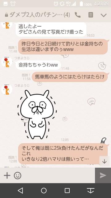 f:id:tumamimi:20171114043606j:plain