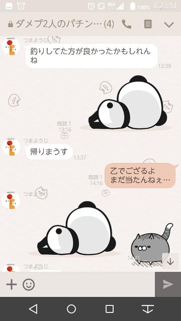 f:id:tumamimi:20171114043611j:plain