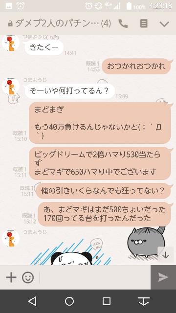 f:id:tumamimi:20171114043614j:plain