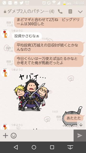 f:id:tumamimi:20171116035654j:plain