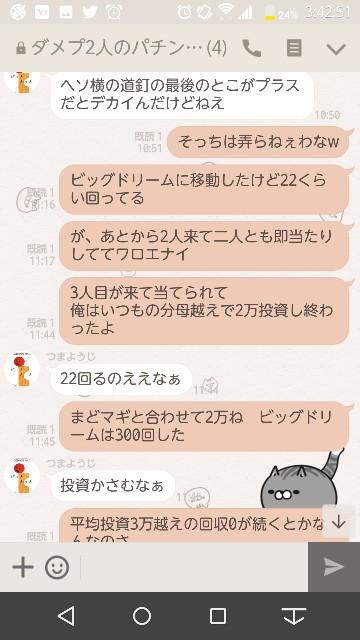 f:id:tumamimi:20171116035726j:plain