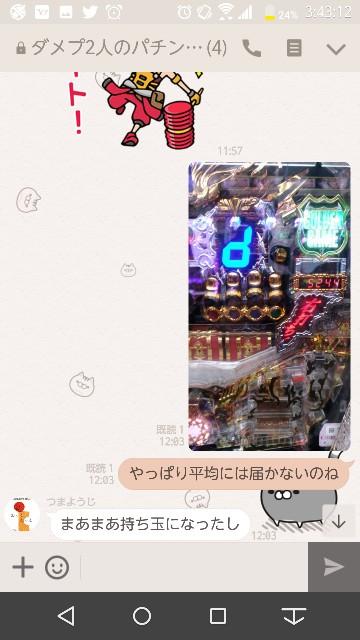 f:id:tumamimi:20171116035737j:plain